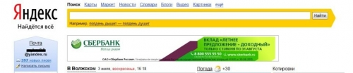 web advertising  su siti Russi